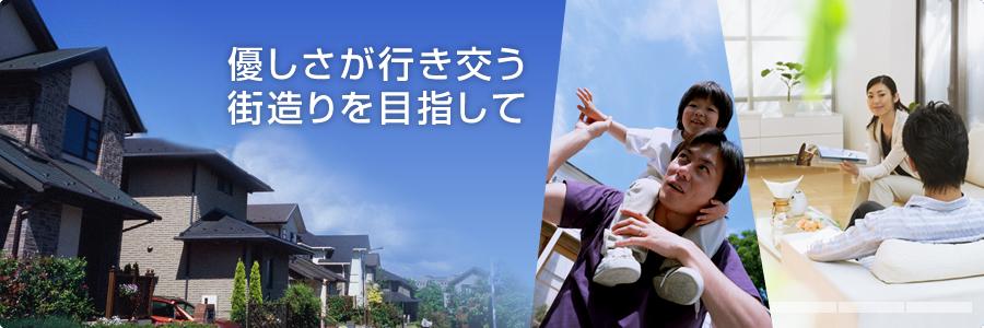 上田工業は道路、橋梁、上下水道などの基盤・環境整備工事から工場、会館、学校等の大型建築まで手がける総合建設会社です。